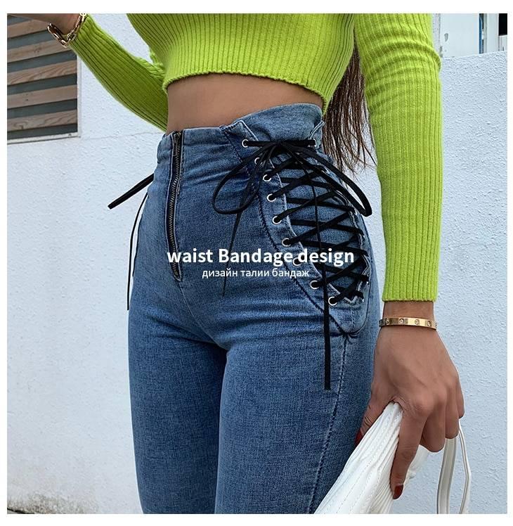 High waist bubble butt stretch denim pants