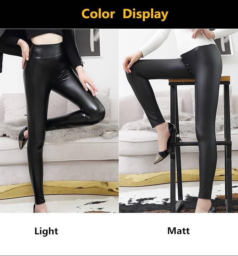 High waist leather push up leggings pants