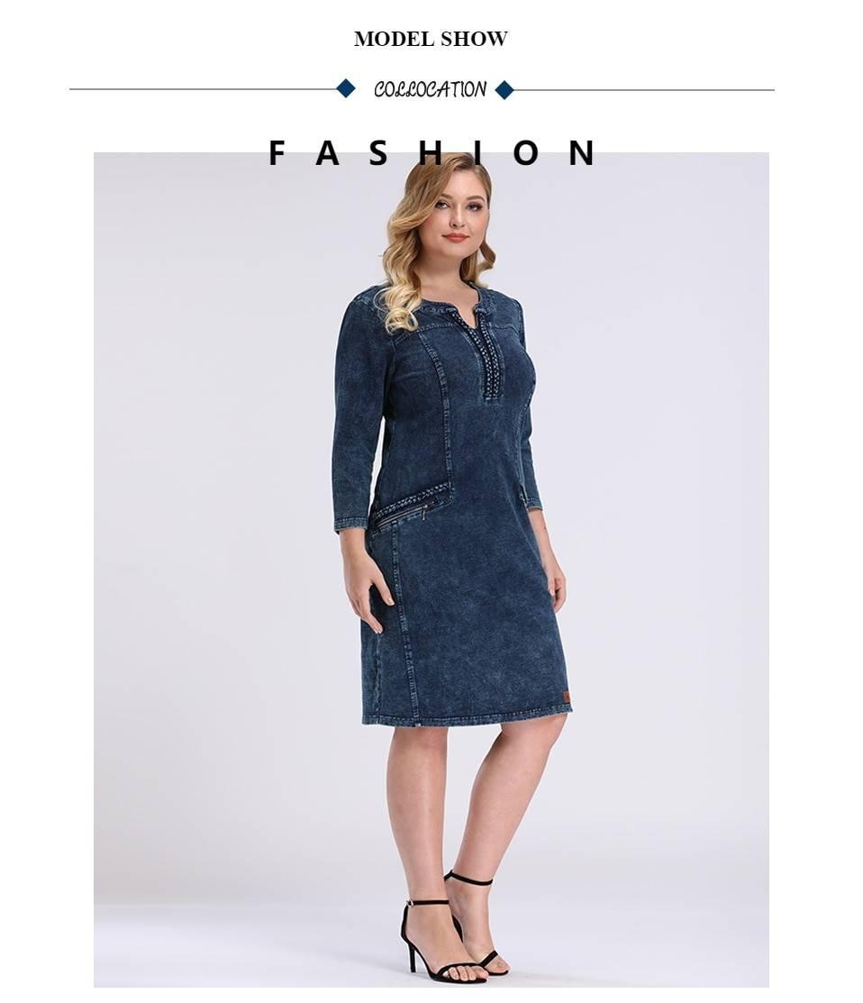Elegant denim dress