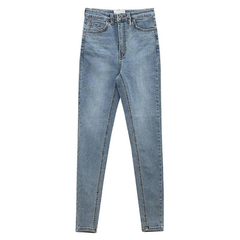 High waist stretch skinny denim pants